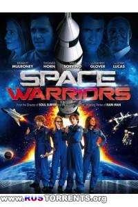 Космические воины | HDRip | P