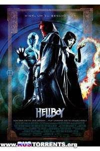 Хеллбой: Герой из пекла | BDRip
