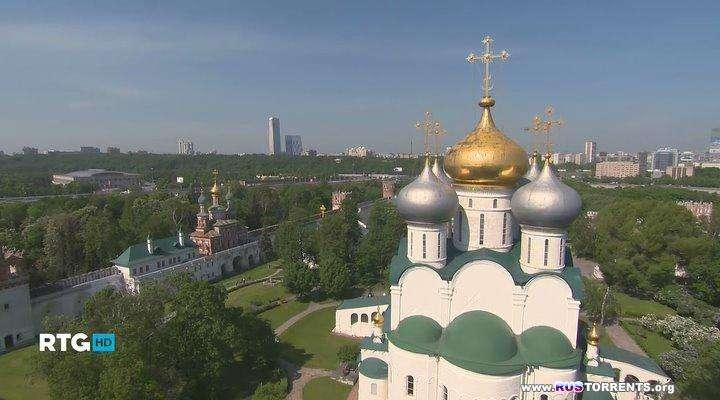 Новодевичий монастырь | HDTVRip