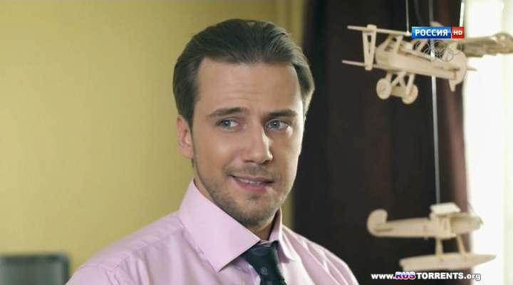 Гюльчатай 2. Ради любви (01-16 серия из 16 ) | HDTVRip