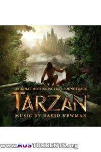 OST - Тарзан