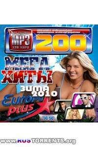 VA - Мега хиты от Europa Plus 50/50