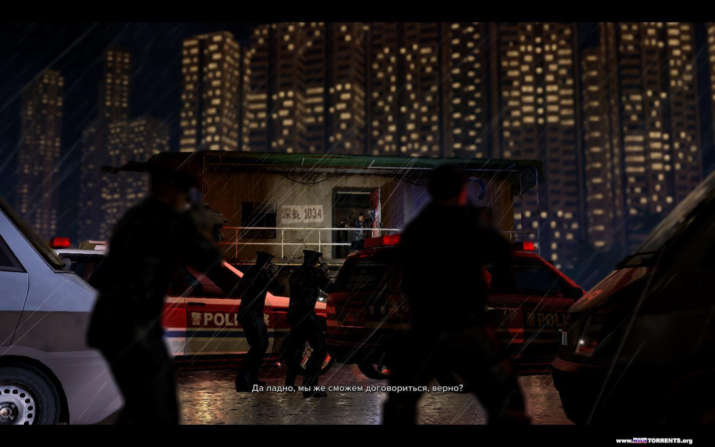 Sleeping Dogs - Limited Edition [v 2.1] | PC | RePack by SeregA-Lus