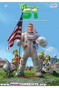Планета 51 | HDRip