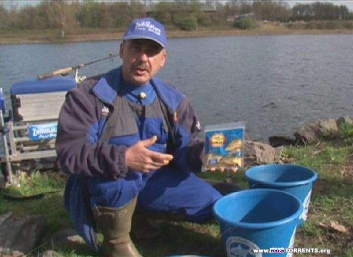Рыбачьте с нами. Видеоприложение (Выпуск 48) | DVDRip