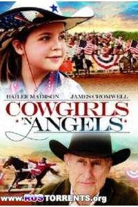 Ковбойши и ангелы | HDRip | Лицензия