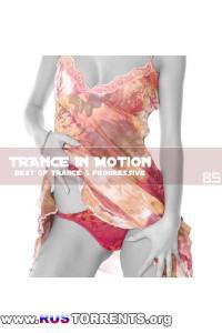 VA - Trance In Motion Vol.98(Mixed By E.S.)
