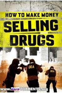 Как заработать деньги, продавая наркотики | BDRip 720p | Scary Records