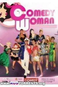 Comedy Woman Выпуск 112 (Эфир от 28.06.) | SATRip