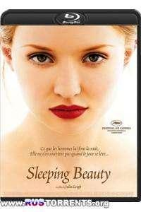 Спящая Красавица | BDRip-AVC