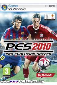 Pro Evolution Soccer 2010 World Cup South Africa