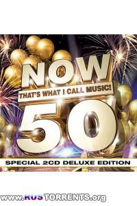 VA - NOW Thats What I Call Music 50 (Deluxe Edition) (2CD) | MP3