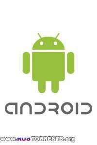 Живые, интерактивные обои для Android