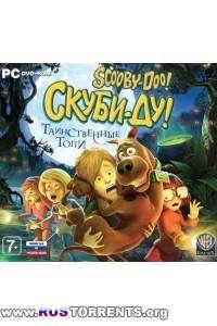 Скуби-Ду! Таинственные топи   PC   Лицензия