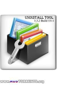Uninstall Tool 3.3.2 Build 5311 Final + Portable + RePack by KpoJIuK & D!akov (Multi/Rus)