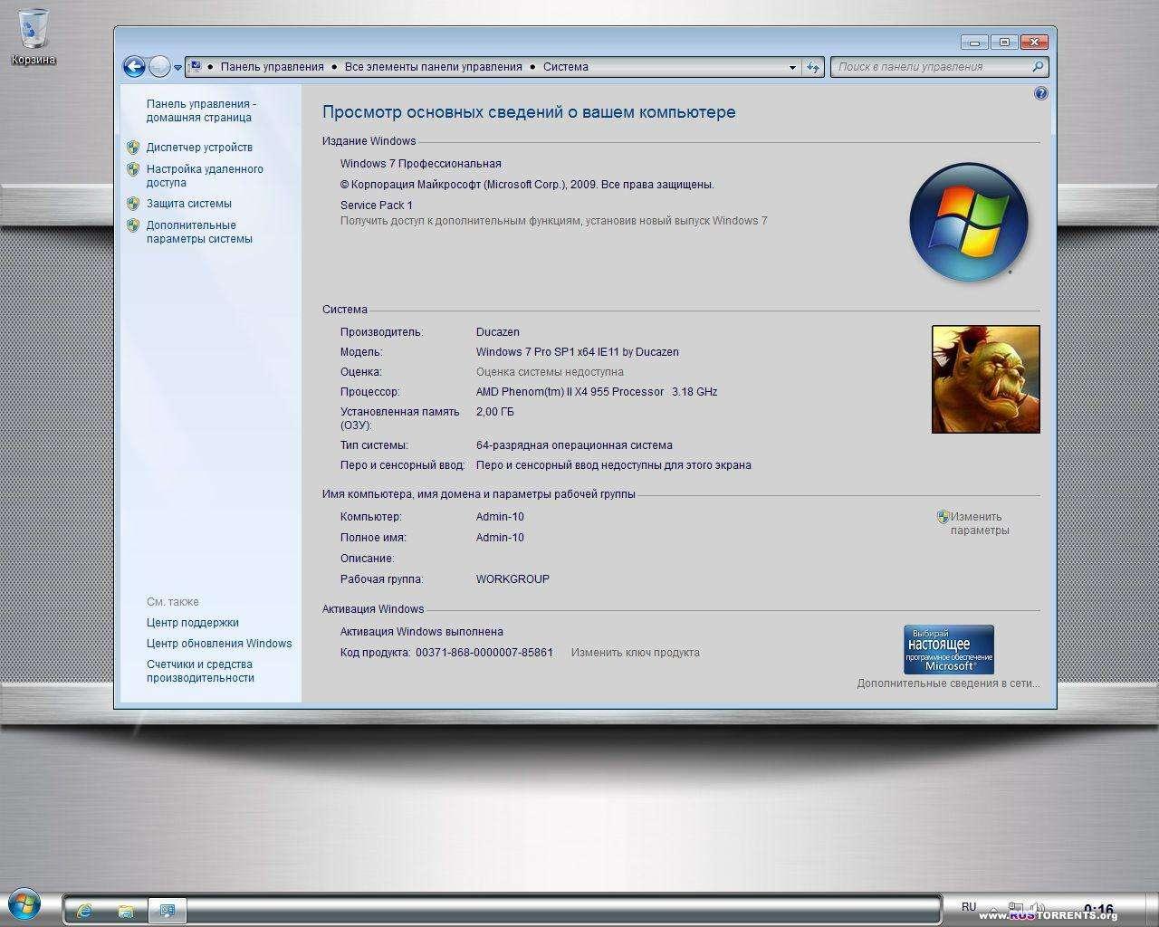 Windows 7 SP1 Professional x64 v.1.13 by Ducazen RUS