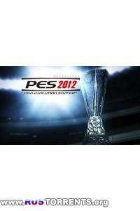 Pro Evolution Soccer v1.0.5 | Android