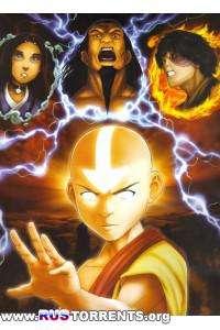 Аватар: Легенда об Аанге Книга 2.Земля | DVDRip