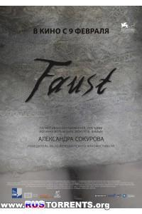 Фауст | BDRip 720p