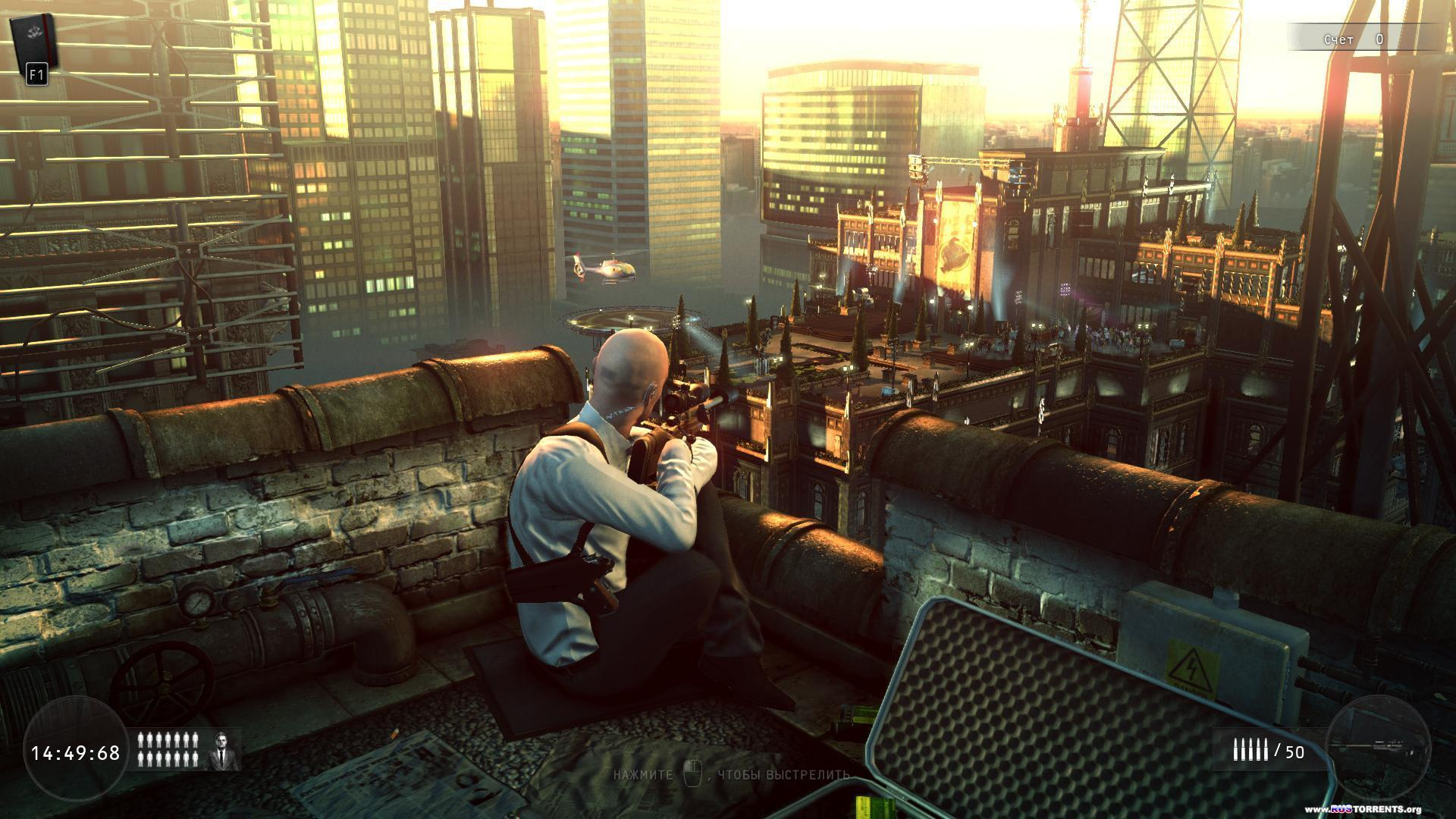 Hitman: Sniper Challenge [v 1.0.364.0] | Repack от Fenixx