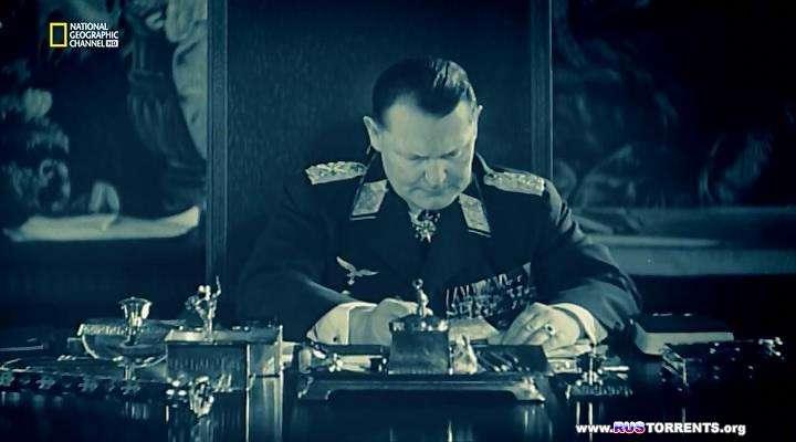 Доисторические монстры Гитлера | HDTVRip | P1