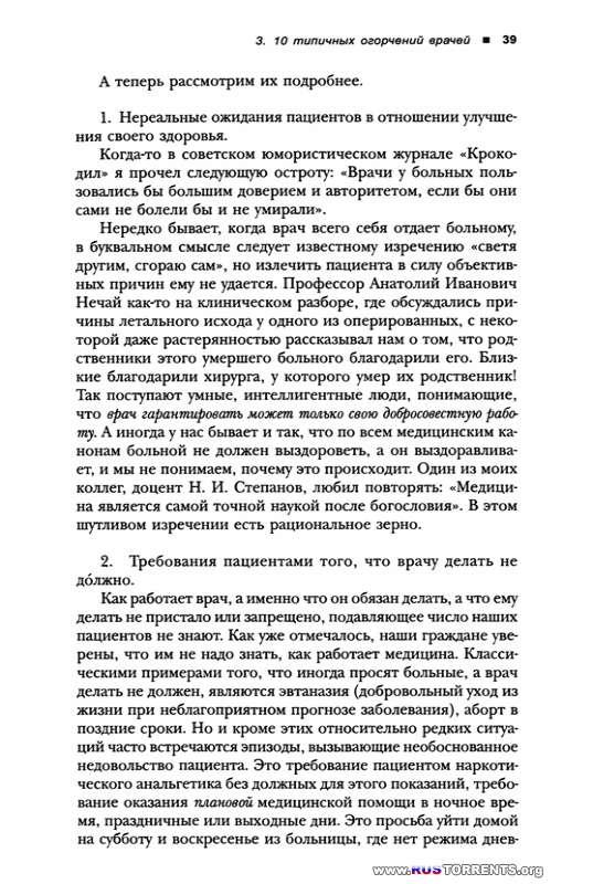 �������� ������� | ����� �������. ��� ����� �������� �� �������� | PDF