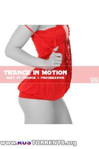 VA - Trance In Motion Vol.99(Mixed By E.S.)