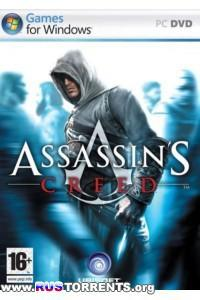 Assassin's Creed Director's Cut Edition | PC | RePack