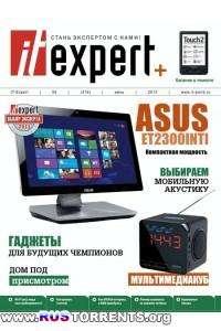 IT Expert №6