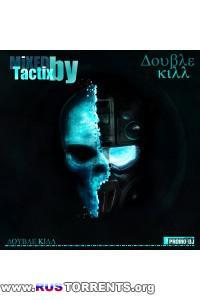 Tactix - Double Kill
