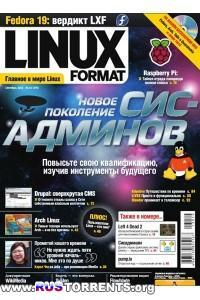 Linux Format №10 [175] октябрь