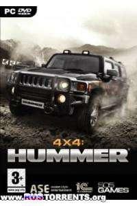4x4: Hummer
