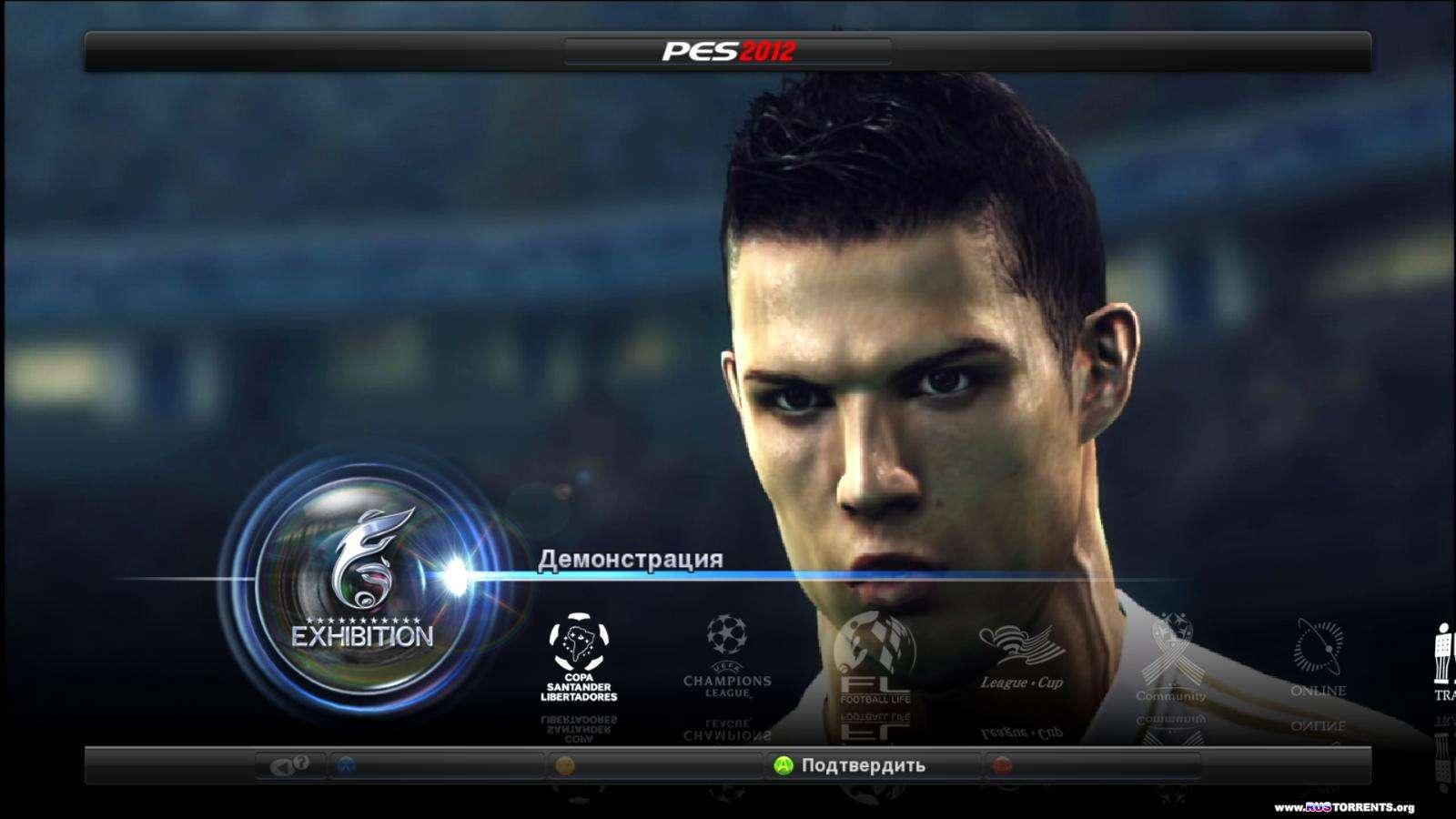Pro Evolution Soccer 2012 (установленная)