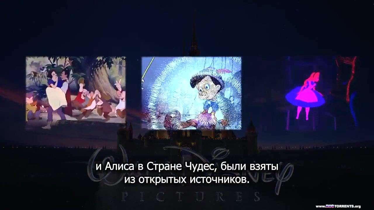 Всё кругом ремикс (2010-2012) | WEB-DL 720p