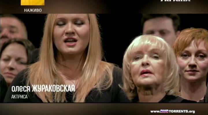 Говорит Украина - Информационная война России (07.03.) | SATRip