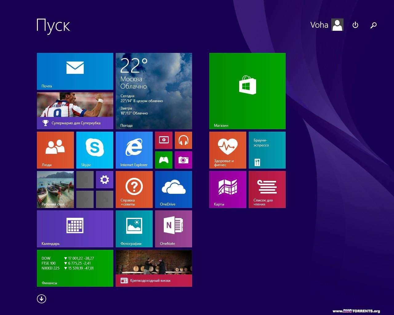 Windows 8.1 Enterprise х86/х64 by Doom v.1.04 RUS | РС