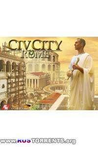 Цивилизация Римской империи