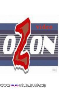 VA - Оzon ZIMA 2011
