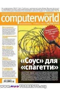 Computerworld №23