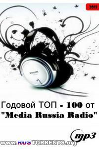 VA - Годовой ТОП-100 от Media Russia Radio