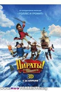 Пираты! Банда неудачников | Лицензия