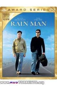 Человек дождя | BDRip 1080p