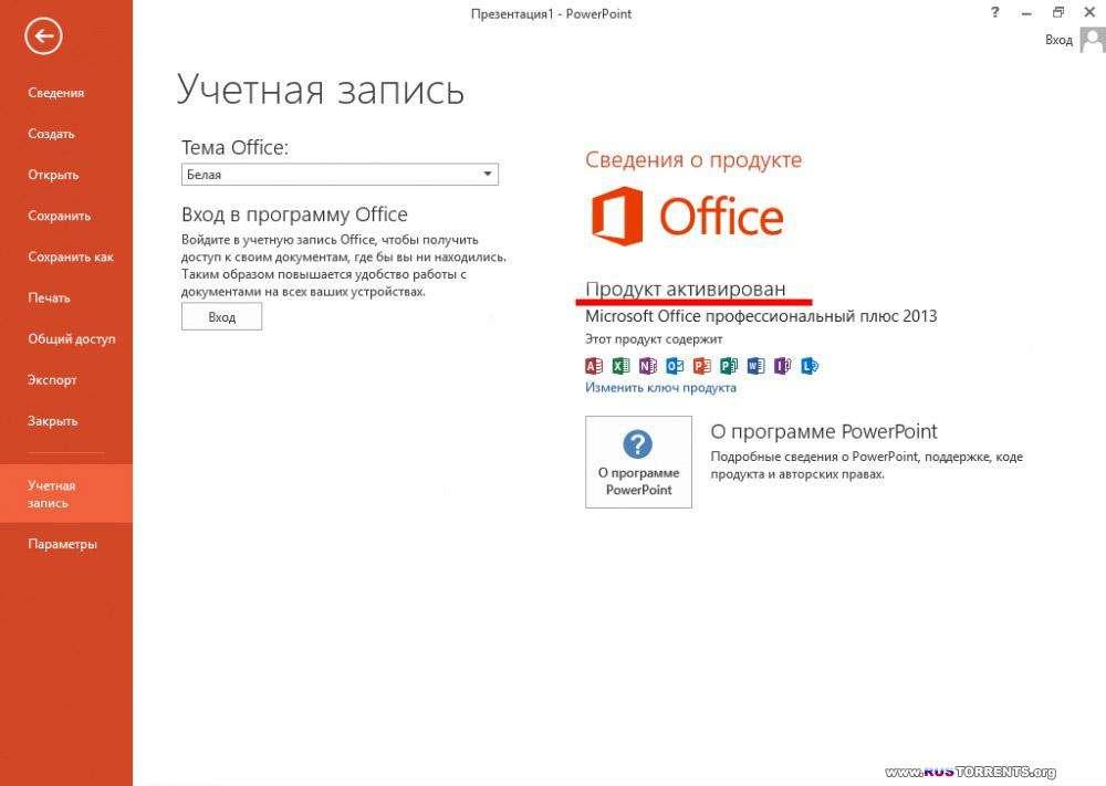 KMSnano 11.2 Final (2013) Русский + Английский