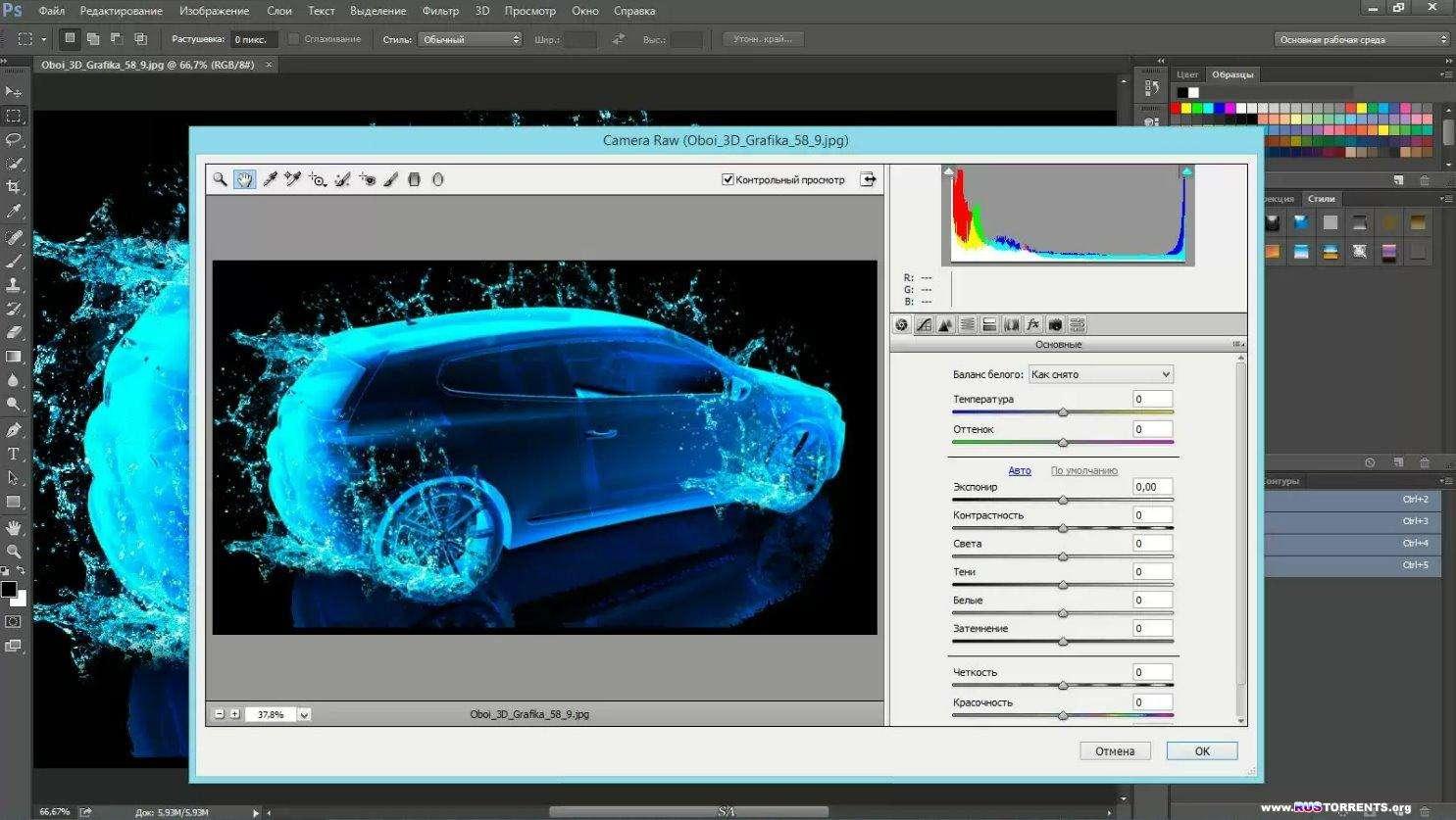 Adobe Photoshop CC 2014.2.0 Final RePack by D!akov