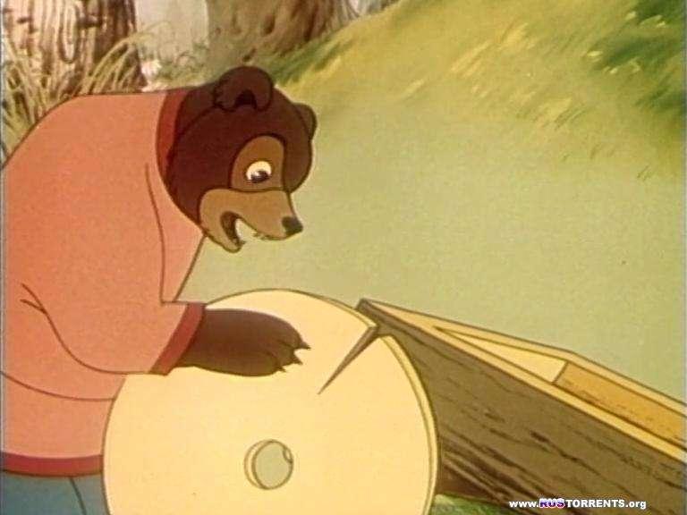 Лесные сказки. Часть 3. Сборник мультфильмов (1946-1988) DVDRip-AVC