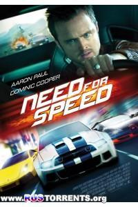 Need for Speed: Жажда скорости | BDRip 1080p | Лицензия