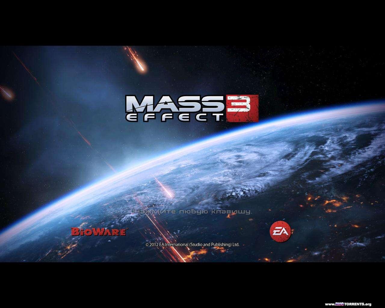 Mass Effect 3 | Repack