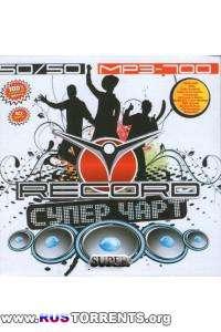 VA - Супер Чарт Radio Record 50/50 (2010)