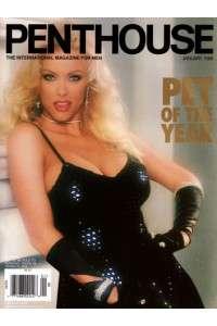 Пентхаус: Конкурс Любимица Года | VHSRip