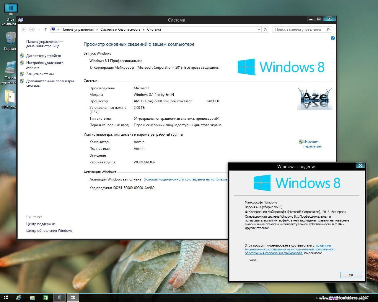 Windows 8.1 Professional VL with update x64 by EmiN 04.09.2014 RUS